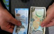 هبوط الليرة السورية إلى أدنى مستوياتها في السوق السوداء