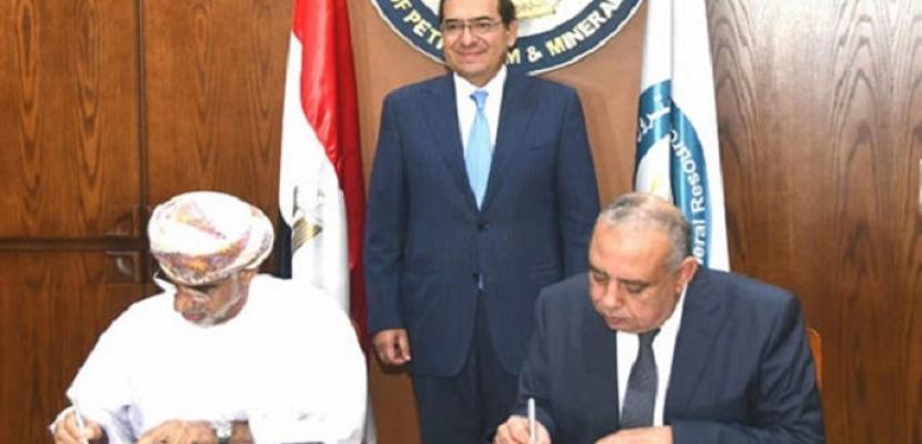 مذكرة تفاهم بين مصر وعمان في مجال البترول والغاز