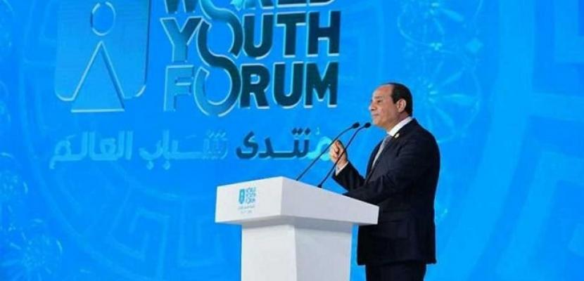 انطلاق فعاليات منتدى شباب العالم من ١٤ إلى ١٧ ديسمبر بشرم الشيخ
