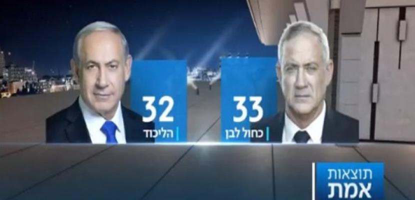 النتائج النهائية للانتخابات الإسرائيلية : أزرق أبيض 33 مقعداً مقابل 32 مقعد للليكود و13 للقائمة العربية