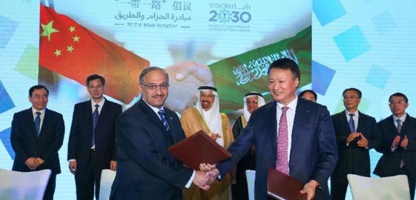 اختتام فعاليات الدورة الثالثة لقمة الأعمال الصينية العربية