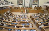 رئيس البرلمان الكويتي: نؤيد إجراءات السعودية في الحفاظ على أمنها