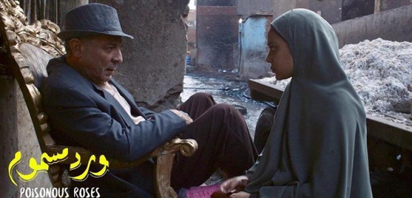 """""""ورد مسموم"""" يمثل السينما المصرية في مسابقة الأوسكار"""