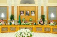السعودية تصف إيران بالخداع والمراوغة بشأن برنامجها النووي