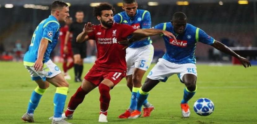 ليفربول يحل ضيفاً على نابولى فى بداية رحلة دفاعه عن اللقب الاوروبى