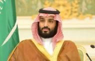 ولي عهد السعودية: هجوم أرامكو اختبار حقيقي للإرادة الدولية