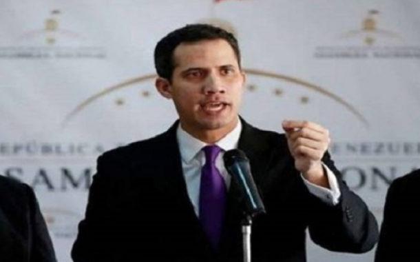 البرلمان الفنزويلى يصادق على اعلان جوايدو نفسه رئيساً انتقالياً