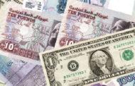 الدولار يستقر أمام الجنيه ويسجل ١٥,٧٥ جنيه للشراء و١٥,٨٥ للبيع