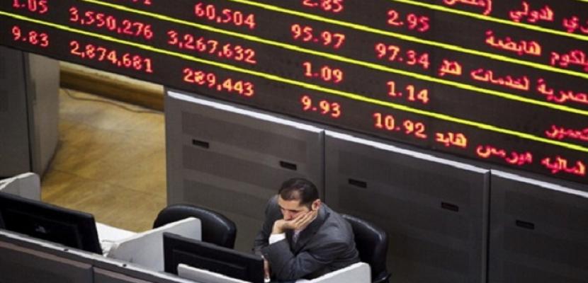 البورصة تخسر 4.3 مليار جنيه وتراجع جماعي بمؤشراتها