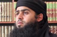 """تنظيم """"داعش"""" يؤكد مقتل المتحدث باسمه أبو الحسن المهاجر"""