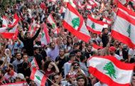مظاهرات لبنان تدخل يومها السابع .. واستمرار إغلاق المصارف والبنوك