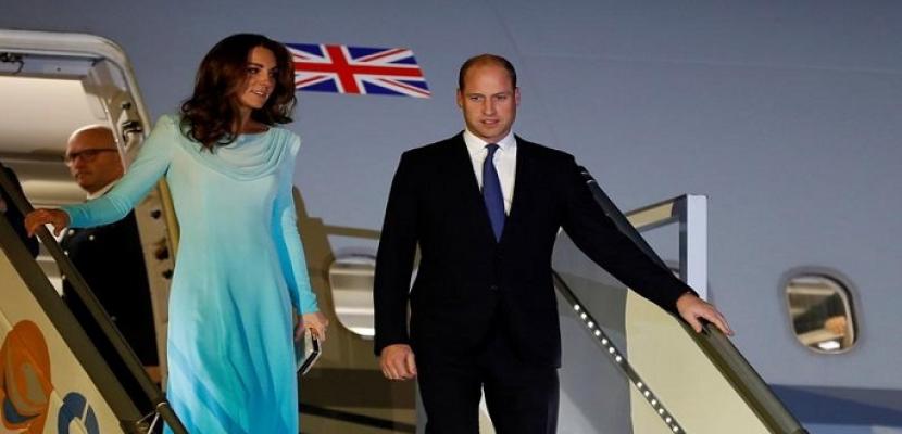 الأمير وليام وزوجته كيت يصلان إلى باكستان في زيارة لخمسة أيام