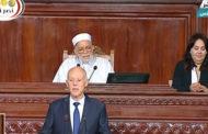 الرئيس التونسي الجديد قيس سعيد يؤدي اليمين الدستورية