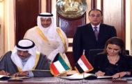 مدبولي يشهد توقيع اتفاقيتين بين مصر والكويت لتمويل المرحلة الثانية من برنامج تنمية سيناء