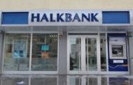 """العدل الأمريكية تتهم بنك """"هالك"""" التركي بالعمل على التهرب من العقوبات على إيران"""