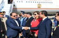 """الرئيس السيسى يصل سوتشى الروسية لترأس قمة ومنتدى """"أفريقيا – روسيا"""" مع الرئيس بوتين"""