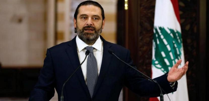 الحريري يعلن استقالته من منصبه كرئيساً للحكومة اللبنانية