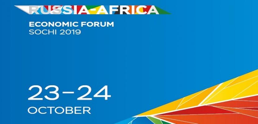 تقرير روسى : موسكو تسعى لإقامة شراكة تجارية واقتصادية طويلة الأجل مع أفريقيا
