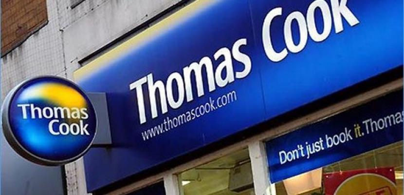 بريطانيا تعيد 7000 من عملاء توماس كوك