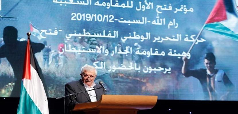 انطلاق أعمال مؤتمر فتح الأول للمقاومة الشعبية