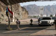 السعودية تتولى السيطرة على عدن لإنهاء الأزمة