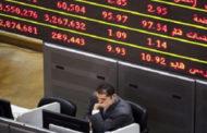 تراجع جماعي لمؤشرات البورصة ورأسمالها السوقي يخسر 7.7 مليار جنيه
