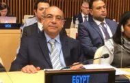 مندوب مصر الدائم لدى الأمم المتحدة يؤكد أن السلم والأمن الدوليين لا يمكن أن يتحققا عبر سياسات الردع وسباقات التسلح