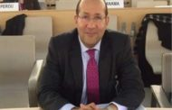 السفير هشام بدر رئيس المجلس التنفيذي لبرنامج الغذاء العالمي يلقى كلمة الإمام الأكبر شيخ الأزهر أمام اجتماعات المجلس التنفيذي للبرنامج