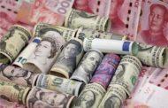 تراجع جماعي في أسعار العملات الأجنبية بالبنوك