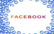 فيسبوك تطلق شعارا جديدا