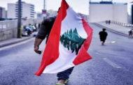 لبنان يطلب من الأمم المتحدة مساعدة تقنية لتحديد أسباب التسرب النفطي من جهة إسرائيل