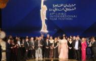 """فيلم """"أنا لم أعد هنا"""" يفوز بالهرم الذهبي لمهرجان القاهرة السينمائي"""