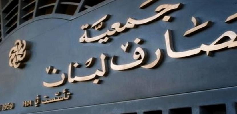 """""""موديز"""" تخفض تصنيف أكبر 3 بنوك في لبنان"""