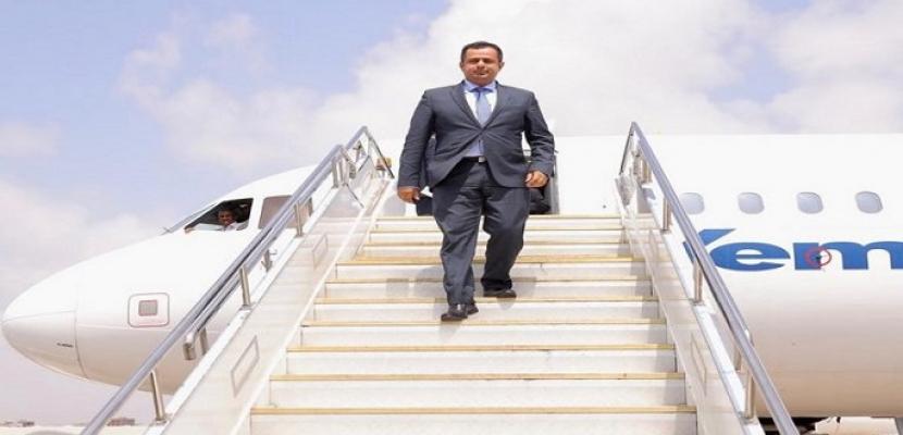 رئيس الوزراء اليمني من عدن: ماضون في تطبيق اتفاق الرياض