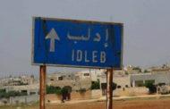 تركيا: لن ننسحب من مواقع المراقبة في إدلب بسوريا