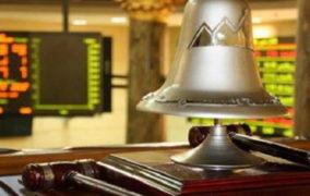 تراجع مؤشرات البورصة المصرية عند إغلاق أخر جلسات شهر أغسطس