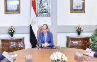 الرئيس السيسي يوجه بمواصلة بذل الجهود لتطوير قدرات الهيئة العامة للمنطقة الاقتصادية لقناة السويس