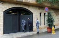 """غصن يفر إلى لبنان ويقول إنه لن يكون """"رهينة"""" للنظام القضائي الياباني"""