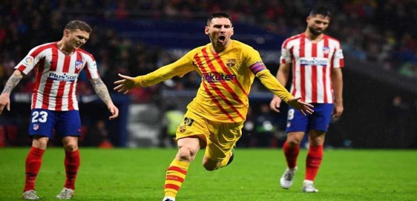 ميسى يقتل أتلتيكو مدريد فى معقله ليعيد برشلونة لصدارة الليجا