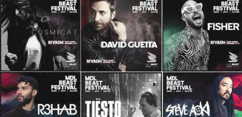 """الرياض تحتضن المهرجان الموسيقى """" MDL Beast"""""""