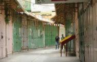 حركة فتح : إضراب شامل فى محافظة الخليل بعد غد