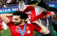 اليوم إعلان النتائج .. صلاح أبرز المرشحين لجائزة أفضل لاعب فى العالم