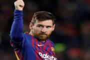 ميسي خارج قائمة برشلونة لمواجهة إنتر ميلان بدوري أبطال أوروبا