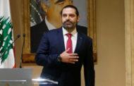 الحريري يعود لرئاسة وزراء لبنان.. ويتعهد بتشكيل الحكومة الجديدة بسرعة ووقف الانهيار الاقتصادي