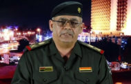 مسؤول عسكري عراقي: مباحثات لمراجعة العلاقات الأمنية مع الولايات المتحدة