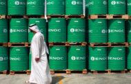 وزير الطاقة الإماراتي: لا نتوقع عجزاً في إمدادات النفط