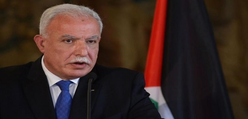 وزير الخارجية الفلسطيني يطالب المجتمع الدولي بانتهاج آلية عقوبات ومقاطعة إسرائيل