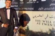 """فيلم """"ستموت في العشرين"""" يفتتح مهرجان العين السينمائي"""