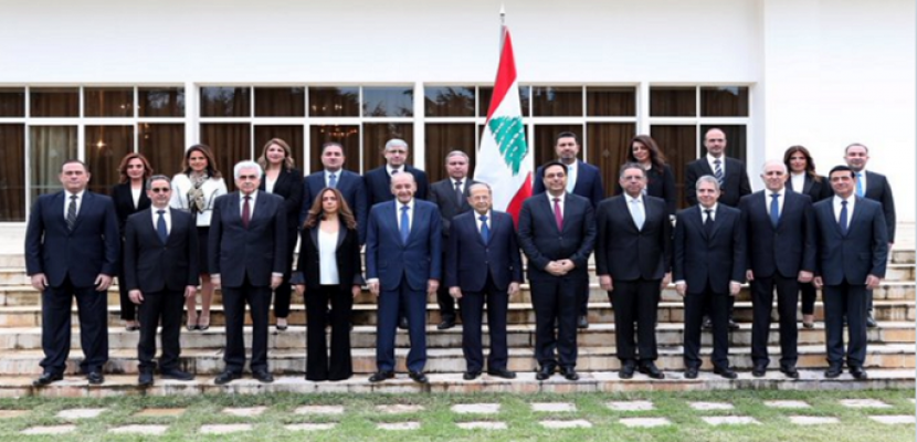 الحكومة اللبنانية تعقد اجتماعها الأول فى قصر بعبدا وتنشر صورتها التذكارية