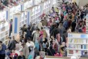 لليوم الخامس.. إقبال جماهيري من مختلف الشرائح العمرية على معرض القاهرة الدولي للكتاب
